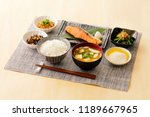 typical japanese breakfast | Shutterstock . vector #1189667965
