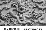 a wall with dragon stone... | Shutterstock . vector #1189812418