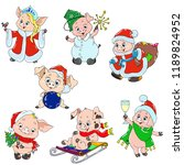 a set of cute characters for... | Shutterstock .eps vector #1189824952