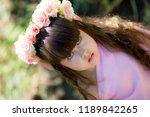 very beautiful elf girl.... | Shutterstock . vector #1189842265