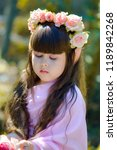 very beautiful elf girl.... | Shutterstock . vector #1189842268