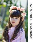 very beautiful elf girl.... | Shutterstock . vector #1189842292