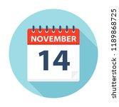 november 14   calendar icon  ... | Shutterstock .eps vector #1189868725
