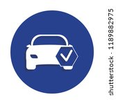 check car icon in badge style....