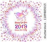 2019 zodiac rainbow pig. happy... | Shutterstock .eps vector #1189885015