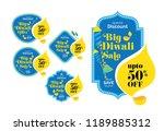 diwali festival offer banner ... | Shutterstock .eps vector #1189885312