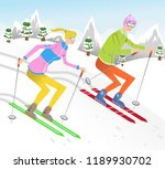 adult couple during snowball...   Shutterstock .eps vector #1189930702