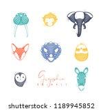 set of animals authentic... | Shutterstock .eps vector #1189945852