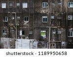 facade of a high rise building...   Shutterstock . vector #1189950658
