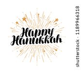 happy hanukkah greeting card or ... | Shutterstock .eps vector #1189966318