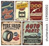 vintage car service metal signs ... | Shutterstock .eps vector #119000002