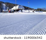 Groomed Snow Of Alpine Skiing...