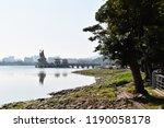 taiwan kaohsiung lianchitan | Shutterstock . vector #1190058178