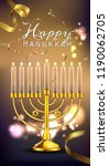 hanukkah greeting card with... | Shutterstock .eps vector #1190062705