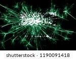 Saudi Arabia Fireworks...