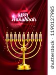 hanukkah greeting card with... | Shutterstock .eps vector #1190127985