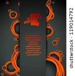 vector abstract background with ... | Shutterstock .eps vector #119014792