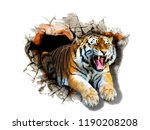 Sticker On The Wall  The Tiger...