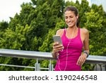 beautiful mature runner... | Shutterstock . vector #1190246548