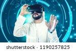 concept of digital screen... | Shutterstock . vector #1190257825