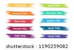 vector brush infographic...   Shutterstock .eps vector #1190259082