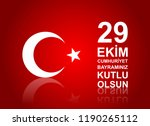 29 ekim cumhuriyet bayrami. 29... | Shutterstock .eps vector #1190265112