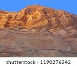 a rocky mountain wall in sinai  ... | Shutterstock . vector #1190276242
