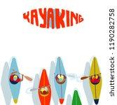 kayaking man vector. rafting.... | Shutterstock .eps vector #1190282758