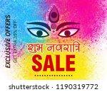 happy navratri festival  sale... | Shutterstock .eps vector #1190319772