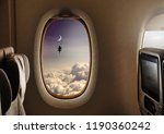The Interior Of An Airplane...
