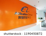 Small photo of hangzhou,zhejiang/CN-Sep 10th,2018:Alibaba Group location in hangzhou,zhejiang. Alibaba Group Holding Limited is a Chinese e-commerce company founded in 1999 by Jack Ma. It serves worldwide.