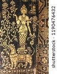 temple of laos | Shutterstock . vector #1190476432