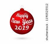 christmas ball with handwritten ...   Shutterstock .eps vector #1190525512