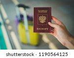 closeup of female hand holding... | Shutterstock . vector #1190564125