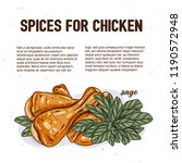 culinary spice for chicken ... | Shutterstock .eps vector #1190572948
