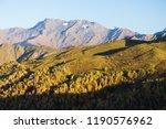 mountain landscape. autumn in...   Shutterstock . vector #1190576962
