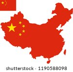 vector map of china with flag.... | Shutterstock .eps vector #1190588098