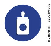 car thermos icon in badge style....