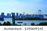 rainbow bridge and sightseeing... | Shutterstock . vector #1190649142