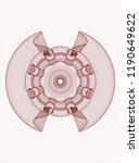red abstract rosette | Shutterstock .eps vector #1190649622