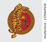 japanese tiger tattoo... | Shutterstock .eps vector #1190669638
