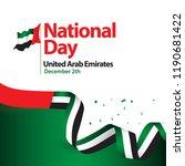 national day united arab... | Shutterstock .eps vector #1190681422