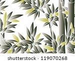 graphic pattern | Shutterstock . vector #119070268