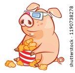 vector illustration of a cute...   Shutterstock .eps vector #1190738278