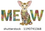 word meow with a drawing of a...   Shutterstock .eps vector #1190741368