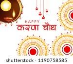 happy karwa chauth  beautiful... | Shutterstock .eps vector #1190758585