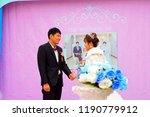 luannan county   november 11 ...   Shutterstock . vector #1190779912