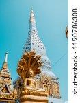 temple in nakhon phanom thai... | Shutterstock . vector #1190786308
