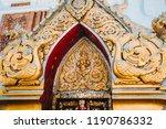 temple in nakhon phanom thai... | Shutterstock . vector #1190786332