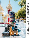 temple in nakhon phanom thai... | Shutterstock . vector #1190786335